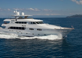 6 Rooms, Motor Yacht, For Charter, 8 Bathrooms, Listing ID 1040